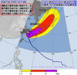 台風18号の暴風域に入る圏確率(2017.09.15 15時 JMA)