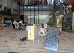 太陽の広場 再エネ展示体感教室1