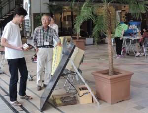 太陽の広場 再エネ展示 自立運転システム