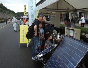 都城環境祭り 再生可能エネルギー展示