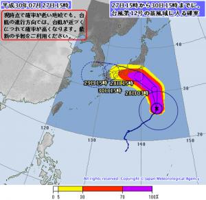 台風12号 72時間暴風雨域に入る確率 2018.07.27 15時
