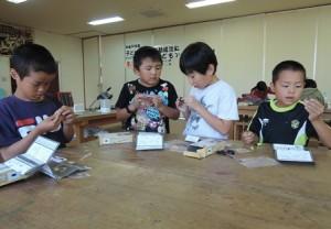 きよたけ児童文化センター ソーラーバッタ製作