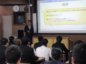 宮崎工業高校講演1